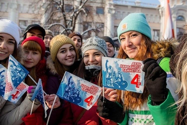 День народного единства в Москве 4 ноября 2019г.